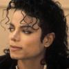 Семья Майкла Джексона проиграла суд против организаторов его последнего тура