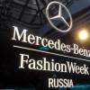 Неделя моды Мерседес-Бенц в Москве 2014 (сезон весна-лето 2015)