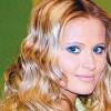 Дана Борисова прокомментировала  свой семейный конфликт