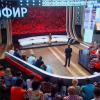 Виктория Берникова в программе «Прямой эфир» — её избил бывший жених Леонид