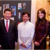 Браслет Кейт Миддлтон на приеме в честь главы Китая, фото
