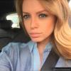 Жена Александра Кержакова Милана опровергла новости о своей беременности