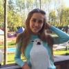 Новая пассия рэпера Гуфа: Анастасия Киушкина, участница «Дома-2»