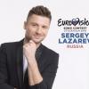 «Евровидение-2016»: Россию будет представлять Сергей Лазарев