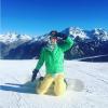 Ксения Собчак поделилась своими планами на 2016 год, фото