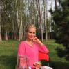 Марина Африкантова и Андрей Чуев: конфликт из-за денег, пост в Инстаграме