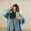 Айза Анохина (Долматова) о пластике, пост в Инстаграме