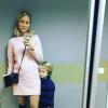 Катя Гордон беременна вторым ребёнком