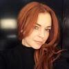 Линдси Лохан нацелилась на Джеймса Пэкера, бывшего жениха Мэрайи Кэри