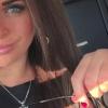 Виктория Романец рассказала о расставании с Гусевым, видео