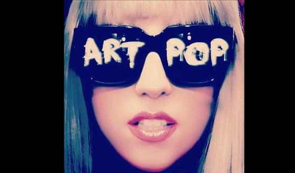 Lady Gaga определилась, какие треки включить в состав своего альбома