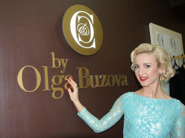 Ольга Бузова на открытии магазина