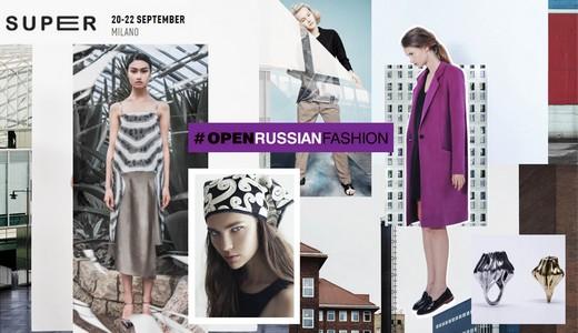 Неделя моды в Милане сентябрь 2014 (видео)