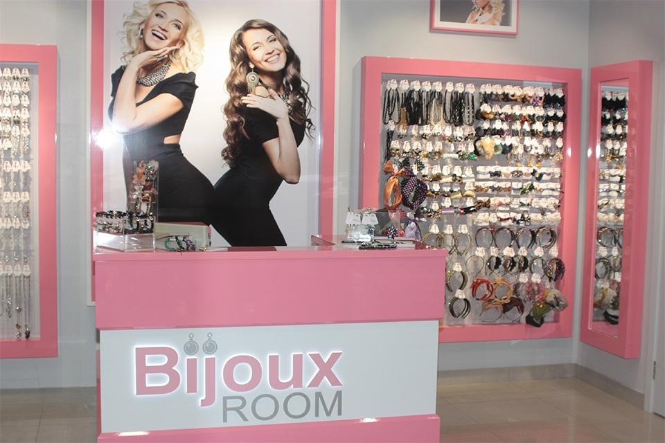 Новый магазин Ольги Бузовой в Москве