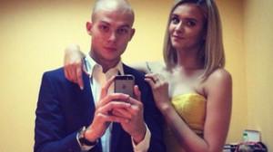 Александра с женихом Павлом