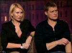 Элина и Александр Задойнов
