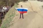 Тимати с российским флагом в США