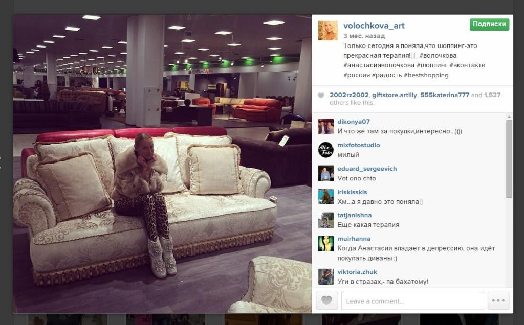 Анастасия Волочкова выбирает диван
