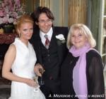 андрейМалахов с женой Натальей и мамой