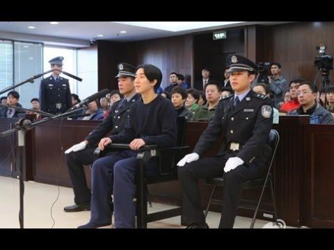 Джейси Чан в суде