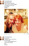 Никита Джигурда фото с мамой