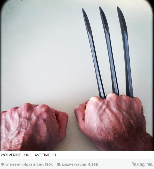Пост Хью Джекмана в Инстаграме