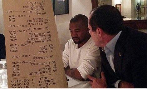 Фото с мэром Иерусалима,но изображение Ким закрыто чеком