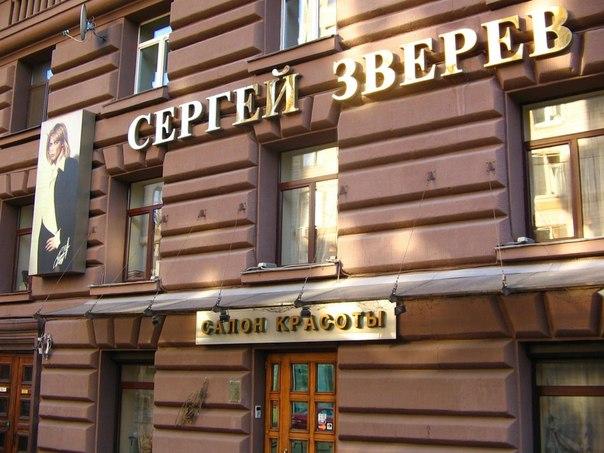 Стилист Сергей Зверев в День Победы будет оказывать ветеранам парикмахерские услуги бесплатно