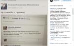 Ксения Казакова-Михайлина пишет от имени мужа в соцсети