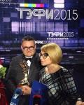 Фото Александра Васильева и Эвелины Хромченко на церемонии вручения ТЭФИ 2015