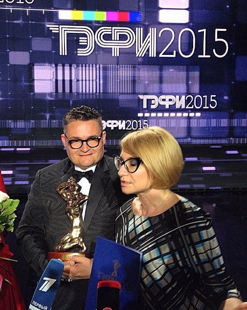 Vasiliev-Hromchenko-TEFI-2015
