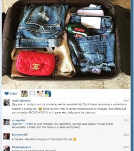 Виктория Боня демонстрирует шуруповерт в своём чемодане. Фото 2015 Инстаграм