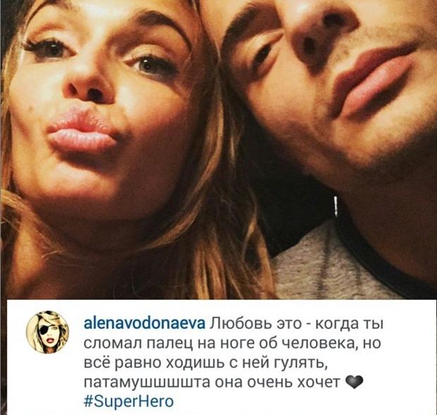 Совместное фото Алены Водонаевой с Антоном Коротковым