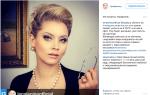 Пост Лены Лениной в Инстаграме о наборе желающих на курсы пиара