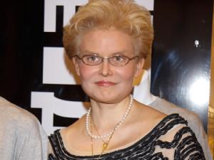 Фото врача и телеведущей Елены Малышевой