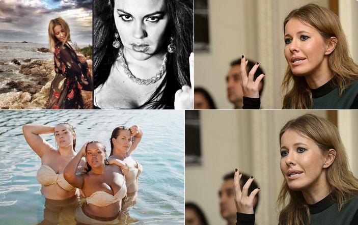 Диляра Ларина против Ксении Собчак: сама ты жирная!