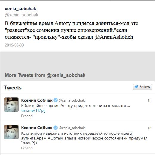 Пост Ксении Собчак о реакции Габрелянова-старшего на скандал с сыном Ашотом