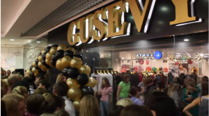 Магазин Гусевых фото в день открытия