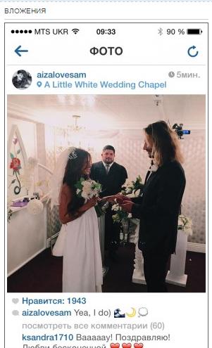 Фото свадебной церемонии в Лас-Вегасе Айзы Долматовой и Дмитрия Анохина, Инстаграм