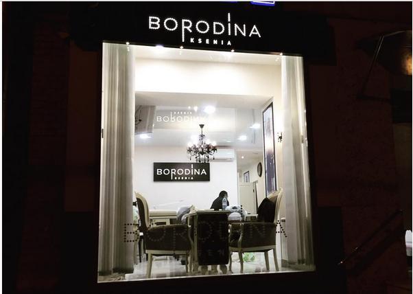 Ксения Бородина открывает второй салон красоты