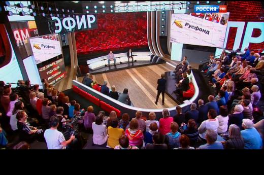 Передача «Прямой эфир» с отцом Жанны Фриске видео от 27.10.2015