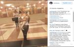Пост Саши Проджект в Инстаграме о направлении судебного дела на пересмотр