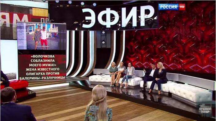 Скандал с Анастасией Волочковой и предпринимателем Сергеем Попковым: «Прямой эфир» видео от 12.10.2015