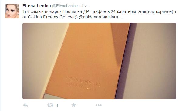 lena-lenina-prohor-birthday-iphone