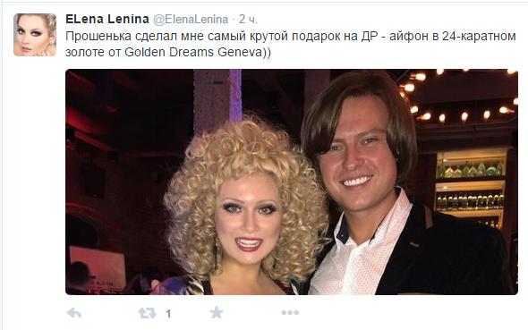 Пост Лены Лениной оподарке от Прохора Шаляпина, фото с Шаляпиным