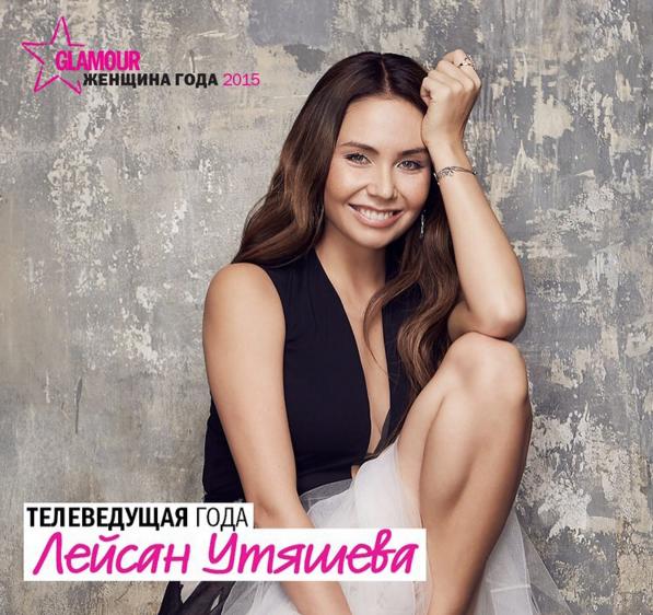 Glamour-2015-Lyaisan-Utyasheva