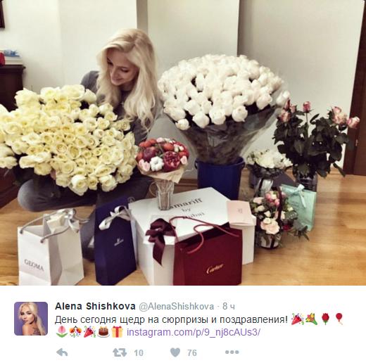 Алена Шишкова фото из Инстаграма в день рождения 12 ноября 2015