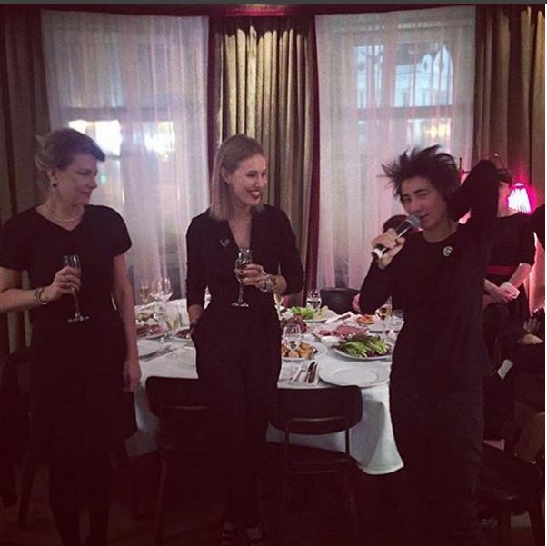 Ксения Собчак фото на дне рождения 5 ноября 2015 с Земфирой и Ренатой Литвиновой