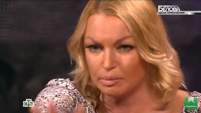 Анастасия Волочкова ответила критикам в своём Инстаграме. Видео передачи «50 оттенков. Белова» с Анастасией Волочковой
