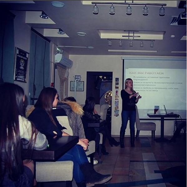 """""""Школа женственности Марины Африкантовой"""" фото во время одного из занятий, Инстаграм"""